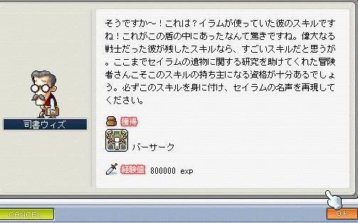 Maple100911_083738.jpg