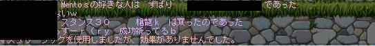 Maple100911_225209.jpg
