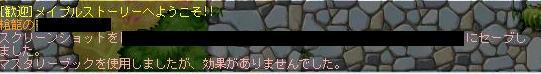 Maple100915_210912.jpg
