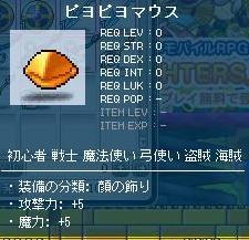 Maple110101_123030.jpg