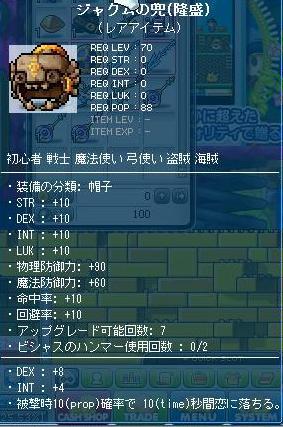 Maple110101_123037.jpg