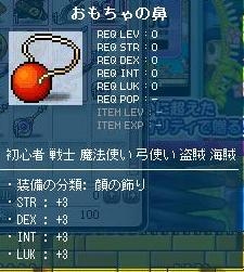 Maple110101_123039.jpg
