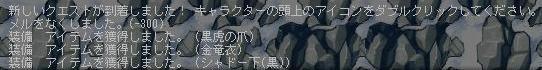 Maple110102_103942.jpg