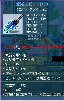 Maple110209_223005.jpg