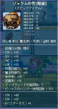 Maple110209_223010.jpg