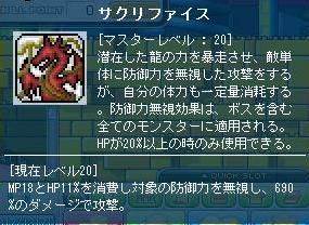Maple110209_223032.jpg