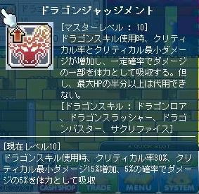 Maple110209_223041.jpg
