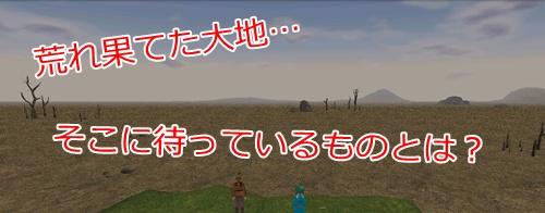 浪漫農場 開始 3