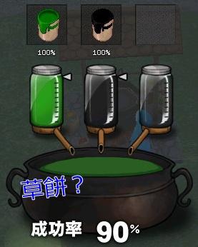 染料混合 釜 作る 炉 6