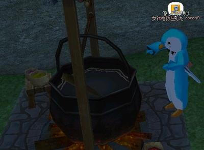 染料混合 釜 作る 炉 7