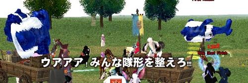 輸送隊 6周年第3弾 イベント 77