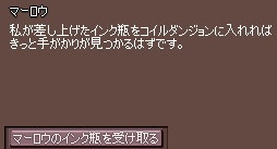 G14S3 ゴルバン クエスト ストーリー 序盤 12