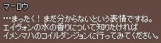 G14S3 ゴルバン クエスト ストーリー 序盤 11
