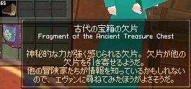 古代の宝箱 イベ 再来 5