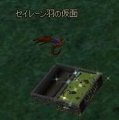 古代の宝箱 イベ ドロップ 7