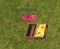 古代の宝箱 イベ ドロップ 13