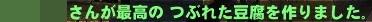 G14S4 メインストリーム 攻略 初見 58 葛葉エリ