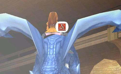ドラゴンミル オレンジ剣士ショート ウィング 9