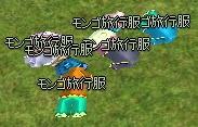 ラデカ 釣るだけ 3