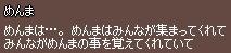 セリフ1 あの花 第1弾 めんま イベ タイアップ 17