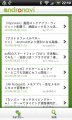 20100504-06.png