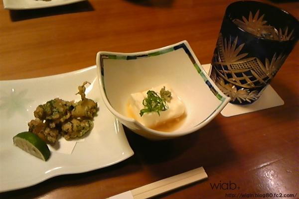 豆腐は美味かった