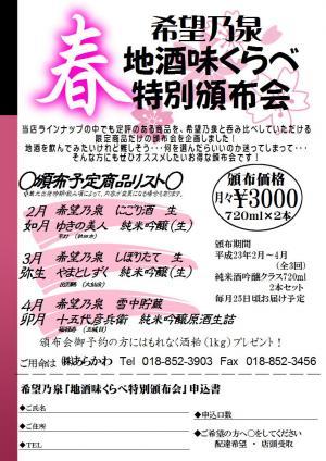 鬆貞ク・シ喟convert_20110216152722