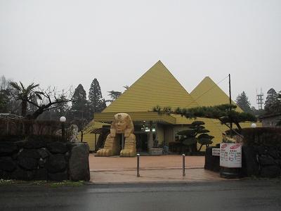 ピラミッド温泉