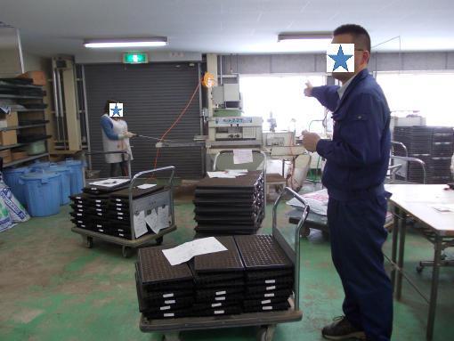 20130131_苗生産施設1