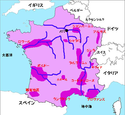フランスワイン地図(オリジナル400)