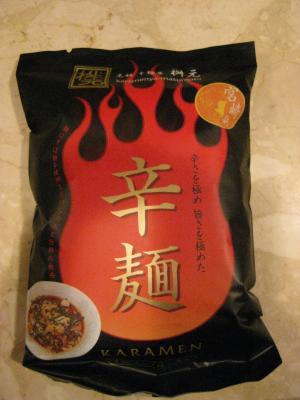 辛麺パッケージ