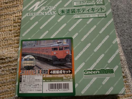 004_convert_20110919155040.jpg