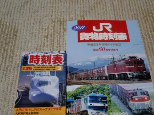 007_convert_20110318175941.jpg