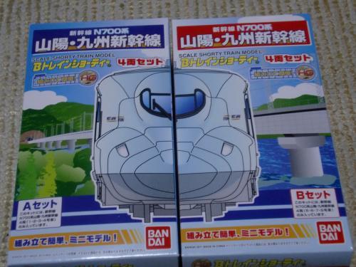 012_convert_20110919155943.jpg