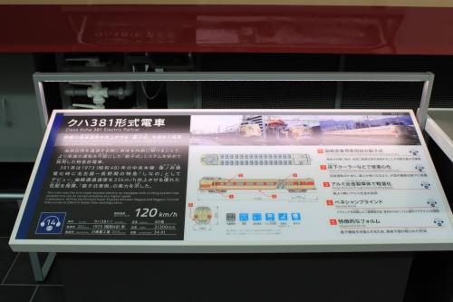 026_convert_20110911222617.jpg