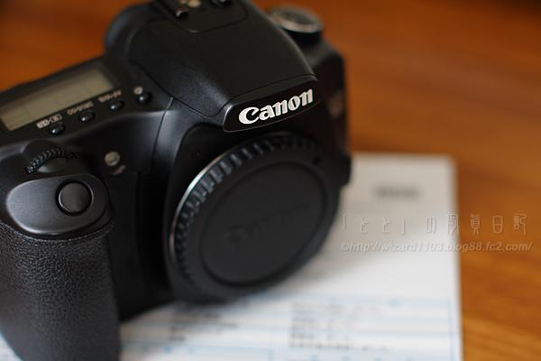 カメラ退院1