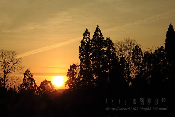先週の夕陽