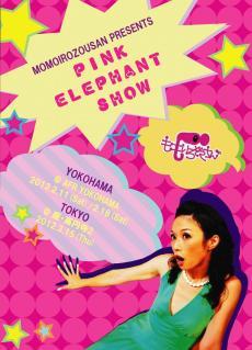 pink_soto.jpg