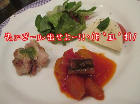 肉と野菜とモッツァレラ。