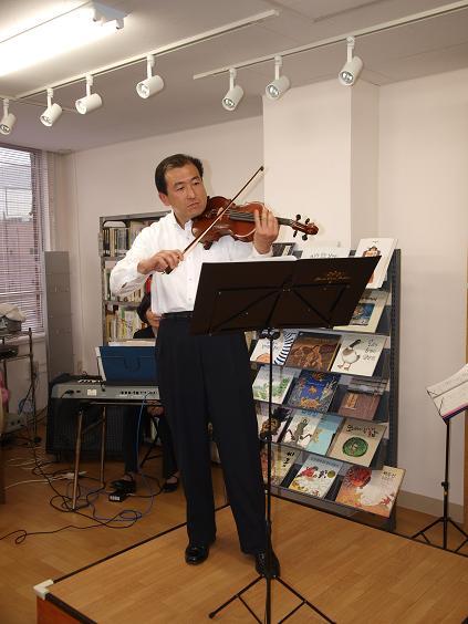 143 バイオリン