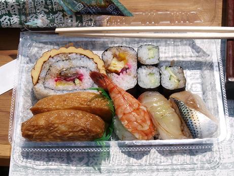 023 寿司