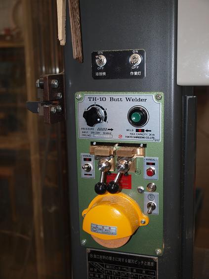 004 溶接機
