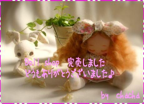 imagebse.jpg