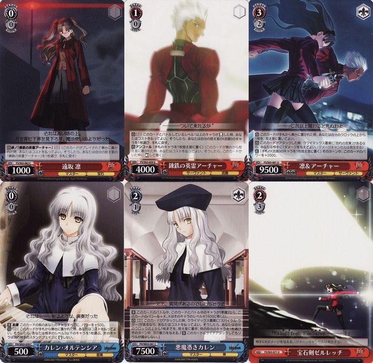 Fate絆ビート主要カード.jpg