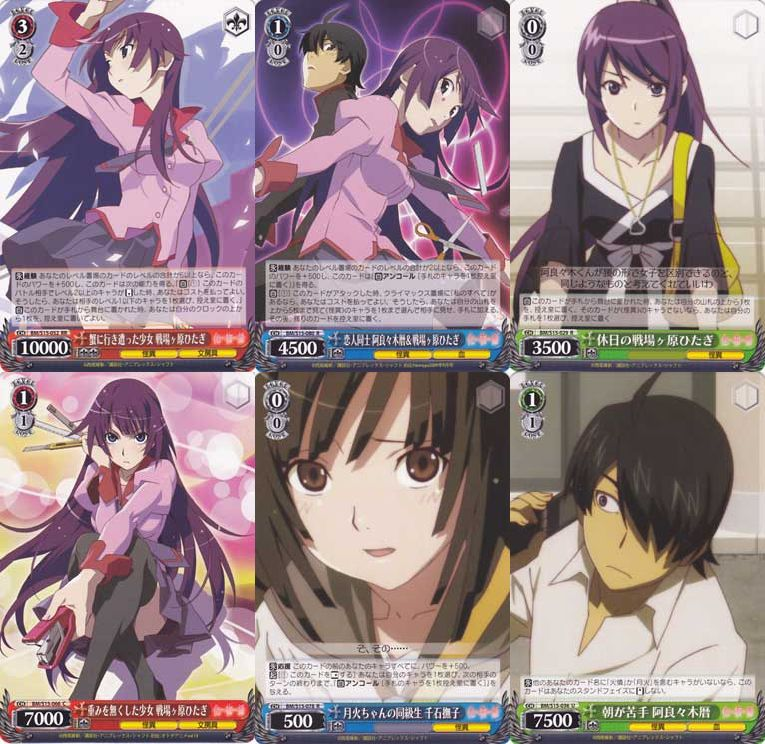 大阪化物語主要カード.jpg