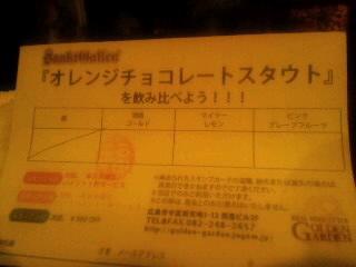 2011,01,21_2011