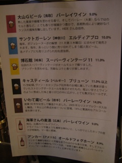 2011,01,30_1404-2blog