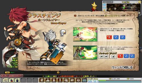 SC_2010_12_22_23_11_37_.jpg