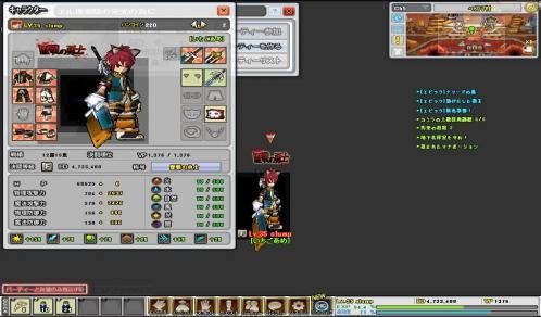 SC_2010_12_23_4_24_5_.jpg