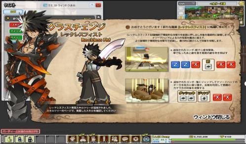 SC_2011_1_27_3_35_19_.jpg